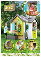 Детский домик садовый Smoby 810405