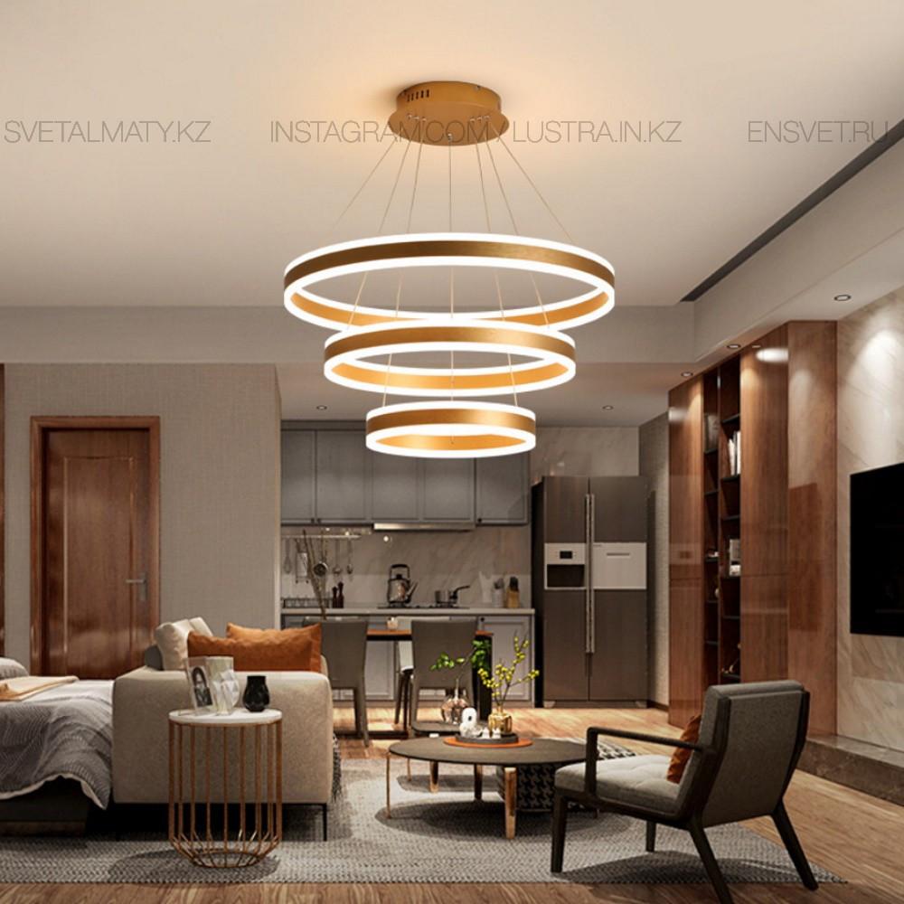 Современная LED люстра Золотые матовые 3 кольца