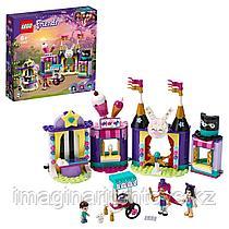 Конструктор для девочек Lego Friends 41687 Подружки Киоск на Волшебной ярмарке
