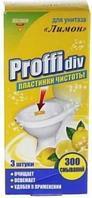 Proffidiv пластинки чистоты для унитаза лимон