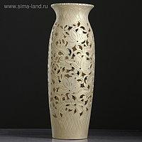 """Ваза напольная """"Луиза"""" резка, слоновая кость, 68 см, микс, керамика"""