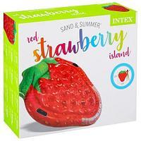 Плот-матрас надувной INTEX Sand & Summer для плавания (Красная клубника)