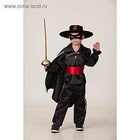 Карнавальный костюм «Зорро», текстиль, размер 34, рост 128 см