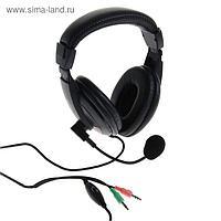 Наушники Dialog M-750HV, компьютерные, микрофон, 105 дБ, 32 Ом, 3.5 мм, 2 м, чёрные