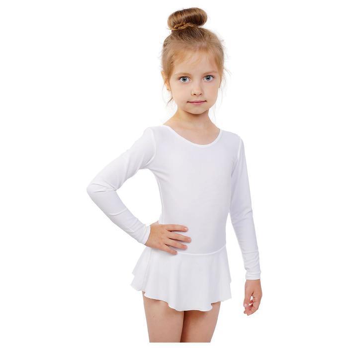 Купальник гимнастический с юбкой, с длинным рукавом, размер 28, цвет белый - фото 1