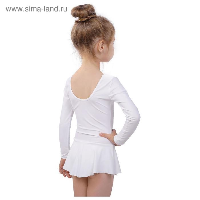 Купальник гимнастический с юбкой, с длинным рукавом, размер 28, цвет белый - фото 2