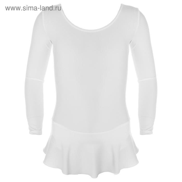 Купальник гимнастический с юбкой, с длинным рукавом, размер 28, цвет белый - фото 3