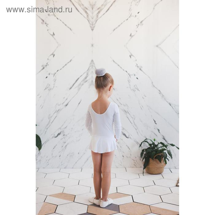 Купальник гимнастический с юбкой, с длинным рукавом, размер 28, цвет белый - фото 7