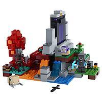 LEGO: Разрушенный портал Minecraft 21172
