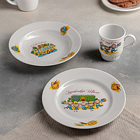 Набор посуды «Здравствуй, школа», 3 предмета: тарелка d=20 см, миска d=т20 см, кружка 210мл