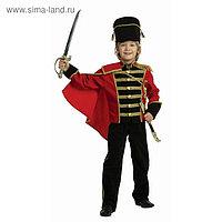 Детский карнавальный костюм «Гусар», бархат, размер 30, рост 116 см