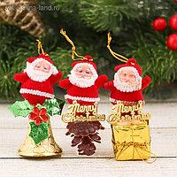 """Украшение ёлочное """"Дедушка Мороз"""" колокольчик, шишка, подарок (набор 3 шт) 2,5х6 см"""