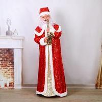 Дед Мороз, длинная шуба с Саксофоном ,танцует