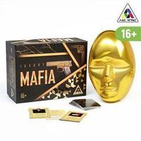 Детективная игра 'Мафия Luxury' с масками