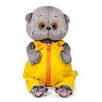 Мягкая игрушка 'Басик BABY', в вельветовом комбинезоне, 20 см