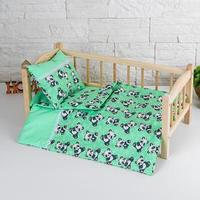 Постельное бельё для кукол 'Панды на зелёном', простынь, одеяло, подушка