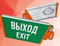 Светильники светодиодные серии ДПП80 аварийного освещения