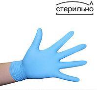 Перчатки диагностические стерильные нитриловые неопудренные.