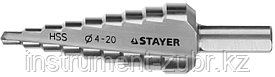 Сверло ступенчатое, сталь HSS, STAYER 4-20мм, 9 ступеней