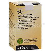 Тест полоски для опр-ия кон-ции глюкозы в капиллярной крови АТ Care №50