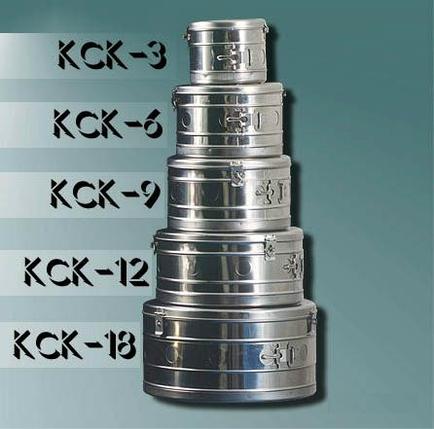 Бикс медицинский стерилизационный КСКФ-12 с фильтром, фото 2