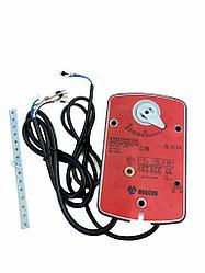 Электропривод для вентиляционного клапана SA5FU230-DS