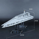 Конструктор аналог лего Lion King 180008 Lepin Супер Звездный Разрушитель, аналог Lego 10221 звездные войны, фото 4