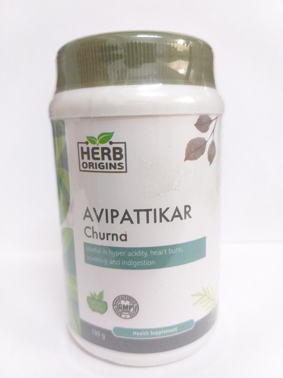 Авипаттикар чурна, 100 гр, Herb Origins, от повышенной кислотнлсти