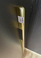 Ручка мебельная, 1200 мм, под латунь