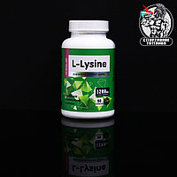 Chikalab - L-Lysine 90капс/45порций