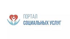 Портал Социальных Услуг - JOLY EVONY MOLFIX - aleumet.egov.kz