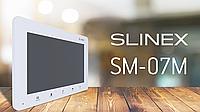 Цветной видеодомофон с функцией памяти и экраном 7дюймов Slinex SM-07M