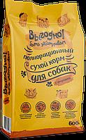 ВЫГОДНО полнорационный корм для собак крупных пород Индейка 600 гр