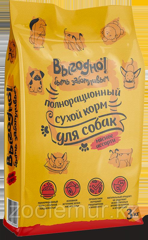 ВЫГОДНО полнорационный корм для собак крупных пород МЯСНОЕ ассорти 3 кг