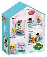 LEGO DUPLO Town Игровая комната