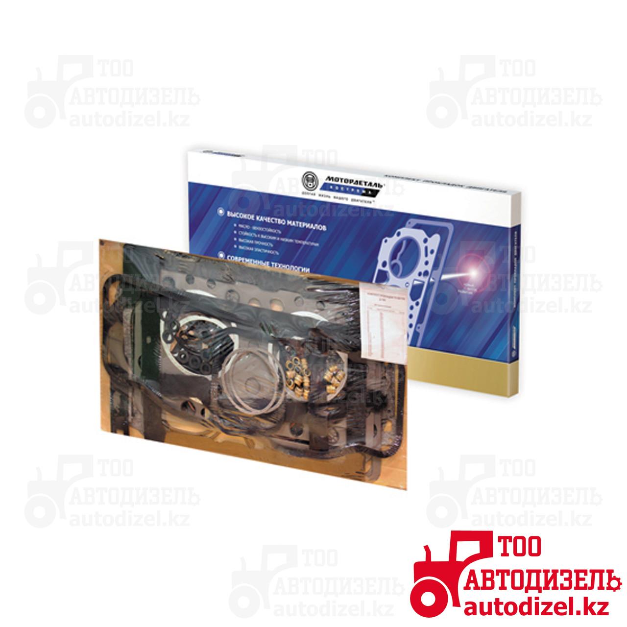 Комплект прокладок двигателя Д-160 (полный) Кострома