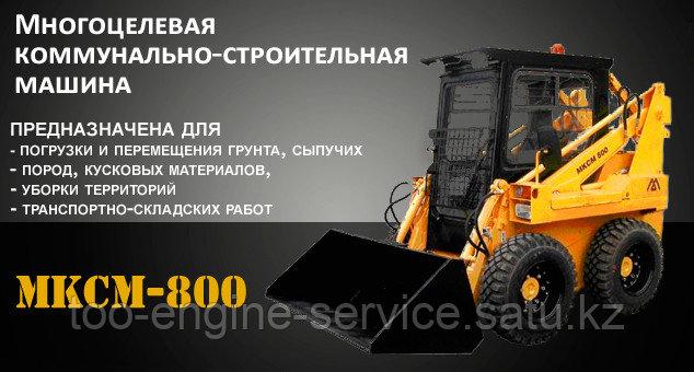 Запчасти на МКСМ-800Н /1000Н