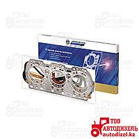 Комплект прокладок двигателя ЯМЗ-236 полный Кострома