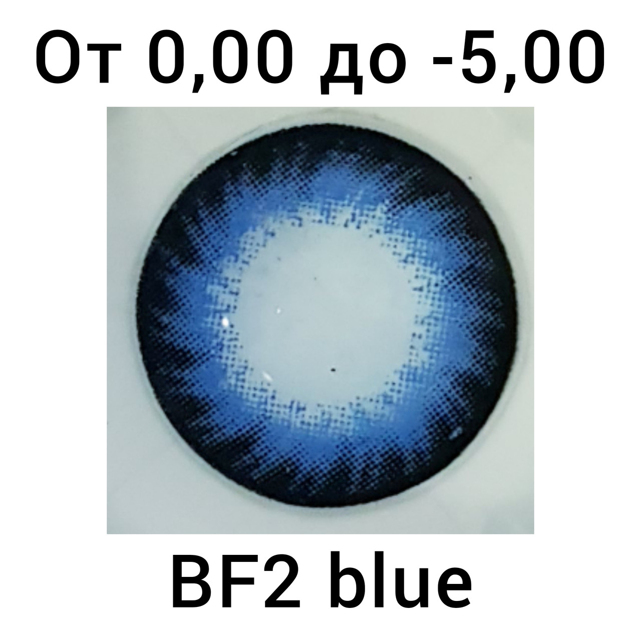 Цветные контактные линзы DOX -3,75