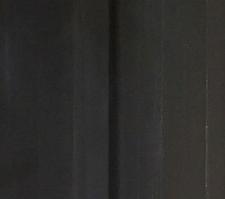 """Потолочная ПВХ панель """"Hast Plast"""" 3-х полосная, 120х6000 мм 0,72 м2 (коричневый)"""