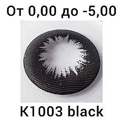 Цветные контактные линзы DOX -3,25