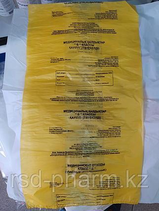 Пакеты для сбора и хранения медицинских отходов без замков, фото 2
