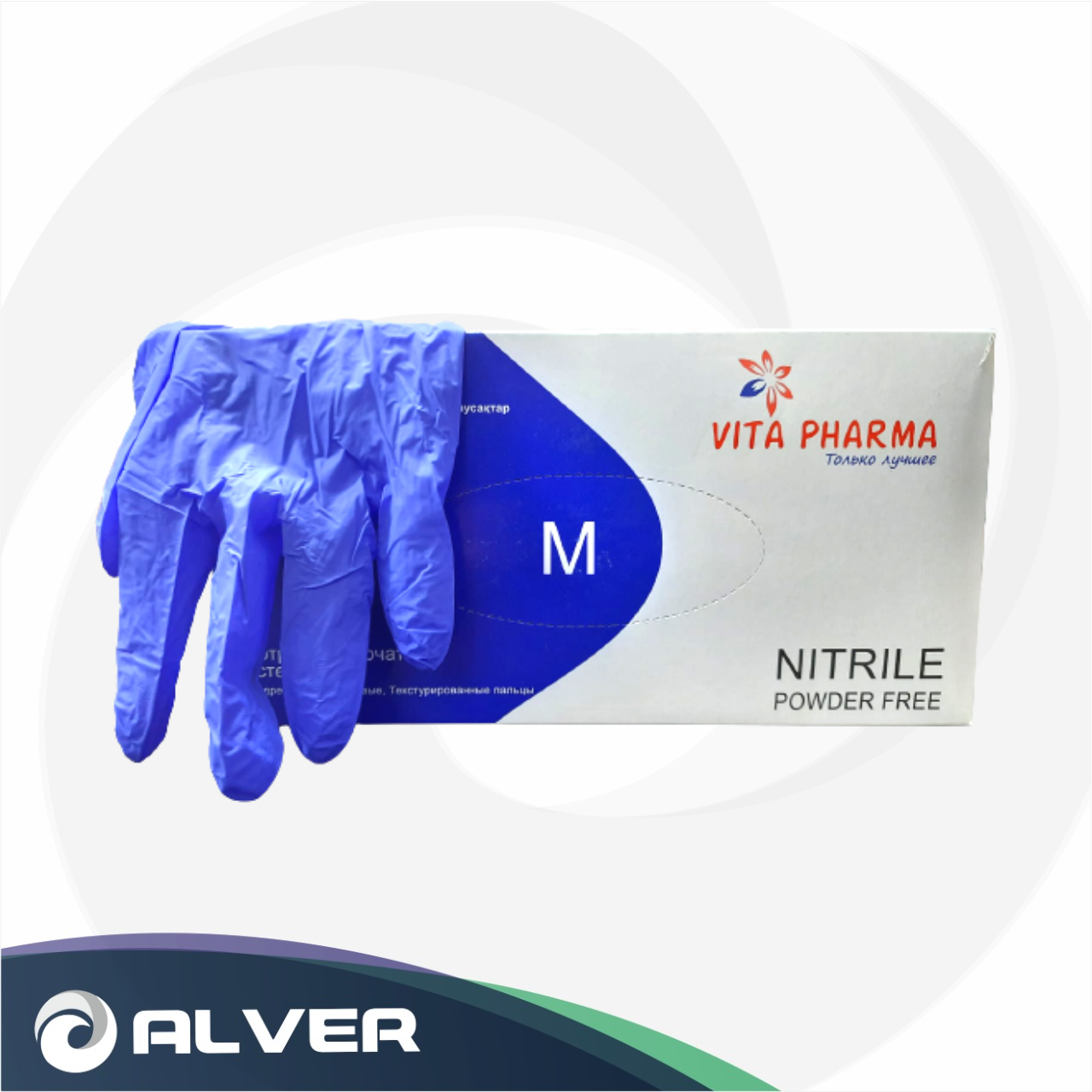 Перчатки нитриловые VITA PHARMA синие 200шт/пач М