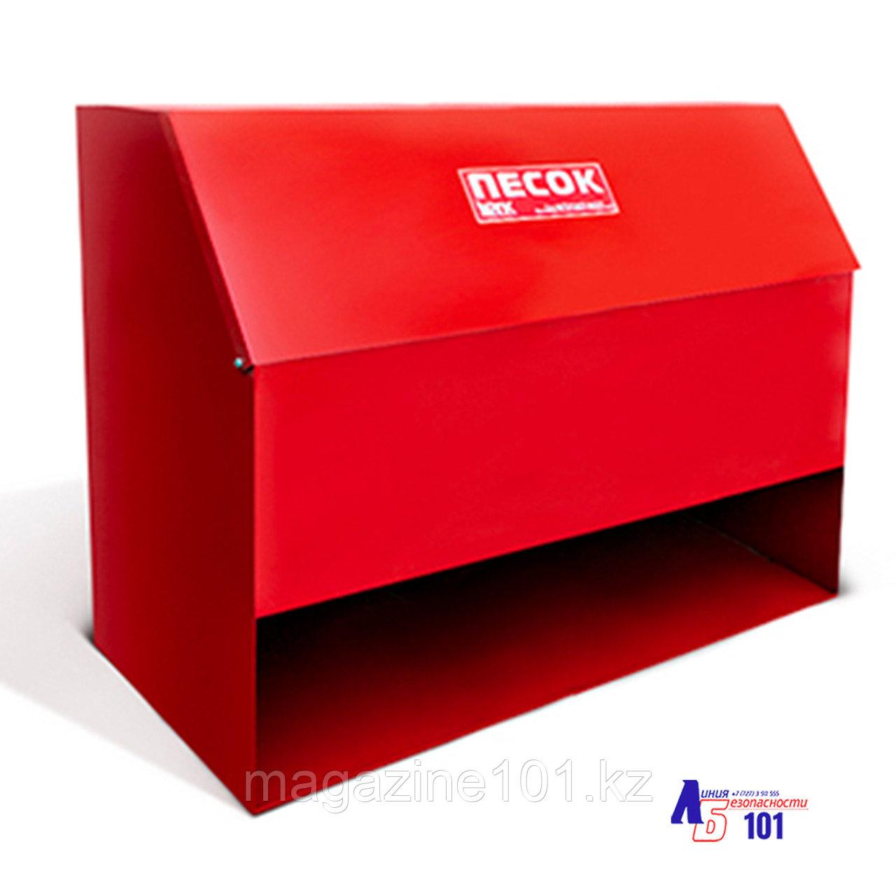 Ящик для песка 0.50 м3 сварной