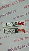 NOXA20 - Мазь