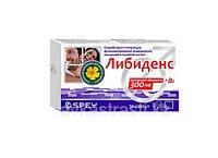 """БАД для мужчин """"ЛИБИДЕНС"""" (экстракт дамиана + витамин В6), 30 капсул, Испания"""