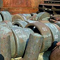 Поковка стальная круглая с конусом 15Х ГОСТ 7062-90 кованая на прессах