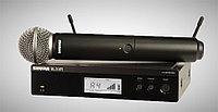 SHURE BLX24RE/SM58-H8E Радиосистема BLX с ручным микрофоном SM58
