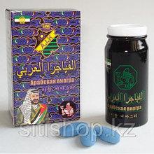 Арабская виагра ( фиолетовый )