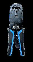 Инструмент обжимной для RJ-45/12/11 с храповым механизмом